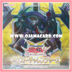 902 - The New Challengers / Next Challengers [NECH-JP] - Booster Box (JP Ver.)