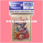 Bushiroad Sleeve Collection Mini Vol.151 : Miracle Voice, Lauris x60