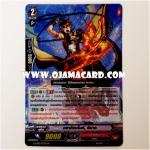 G-CP03/031TH : ดราก้อนไนท์, อิมาด (Dragon Knight, Imahd) - R แบบโฮโลแกรมฟอยล์