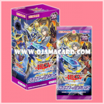 Booster SP : Destiny Soldiers [SPDS-JP] - Booster Box (JP Ver.)