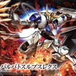 Gundam Barbatos Lupus Rex (HG)
