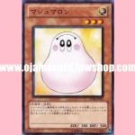 SD20-JP013 : Marshmallon (Common)