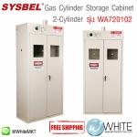 ตู้เก็บสารเคมี Gas Cylinder Storage Cabinet (2-Cylinder) รุ่น WA720102