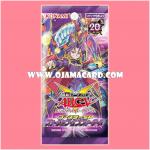 Booster SP : Fusion Enforcers [SPFE-JP] - Booster Pack (JA Ver.)