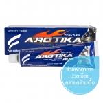 AROTIKA RUB for muscle pain 35g. อะโรติก้า รับ ยานวด บรรเทาปวด กล้ามเนื้อ 35กรัม