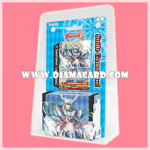 [Pre-Order] Cardfight! Vanguard - Gift Set 2017 : Royal Paladin (รอยัล พาลาดิน)