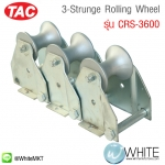3-Strunge Rolling Wheel รุ่น CRS-3600 ยี่ห้อ TAC (CHI)