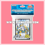 Yu-Gi-Oh! ARC-V Official Card Game Duelist Card Protector Sleeve - Angel Paladin Arch-Parshath (SR05) 55ct.