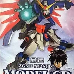 HG SEED 1/100 Destiny Gundam