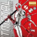 MG Figure-Rise 1/8 HEATMETAL (Kamen Rider W)