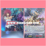 VG Fighter's Deck Holder Collection Vol.03 : Ren Suzugamori & Revenger, Raging Form Dragon + PR/0163TH : มังกรผนึก, จีโอเซ็ท (Seal Dragon, Georgette) 90%