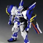 Power Blue Frame (พาร์ทเสริม) [XC]