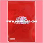 Yu-Gi-Oh! Duel Monsters OCG Duelist Card Protector / Sleeve - Academy Duel Disk [Used] x2