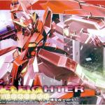 HG OO (57) 1/144 GN-007 Arios Gundam (Trans-am Mode)
