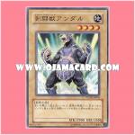 PTDN-JP001 : Gladiator Beast Andal / Gladial Beast Andal (Common)