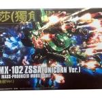 HGUC 1/144 (180) AMX-102 ZSSA (Unicorn Ver.) [Daban]