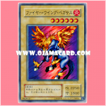 P3-03 : Firewing Pegasus / Fire Wing Pegasus (Super Rare) 90%