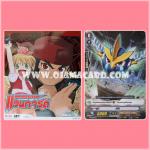 VCD : Cardfight!! Vanguard Vol.12 [Ep.23-24] / การ์ดไฟท์! แวนการ์ด แผ่นที่ 12 [Rideที่ 23-24] - VCD + Card