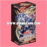 Collectors Pack 2018 [CP18-JP] - Booster Box (JA Ver.)