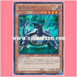 15AY-JPA00 : Electromagnetic Turtle / Super-Electromagnetic Turtle (Secret Rare)
