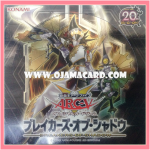 907 - Breakers of Shadow [BOSH-JP] - Booster Box (JA Ver.)