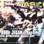 HG 1/144 (123) RGM-89De Jegan (ECOAS Type ) [Daban]