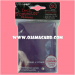Ultra•Pro Standard Deck Protector / Sleeve - Purple 50ct.