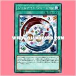 LVP1-JP019 : Gem-Knight Fusion (Common)