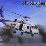 1/72 SH-60B Seahawk [Hobby Boss]