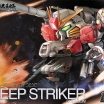 Non Scale SD MSA-0011 (BST) 303E DEEP STRIKER GUNDOOM
