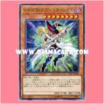CP17-JP030 : Vision HERO Witch Raider / Vision HERO Witch Raid (Rare)