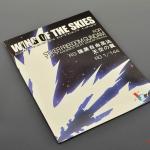 Wing of Light for RG Strike Freedom