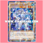 SPRG-JP030 : Gem-Knight Crystal / Gem-Knight Crysta (Normal Parallel Rare)