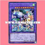 DBHS-JP019 : Prankids House Battle Butler (Secret Rare)