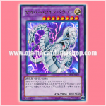 SD26-JP037 : Cyber Twin Dragon (Ultra Rare)
