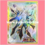 Yu-Gi-Oh! ZEXAL OCG Duelist Card Protector / Sleeve - Constellar Pleiades / Sacred Pleiades (Duelist Set : Version Lightning Star) 70ct.