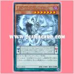 DUEA-JP004 : Odd-Eyes Pendulum Dragon (Holographic Rare)