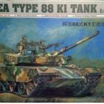 1/35 Korea Type 88 KI Tank [Trumpeter]