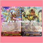 Cardfight!! Vanguard G Starter Deck - Gold Paladin (โกลด์ พาลาดิน)