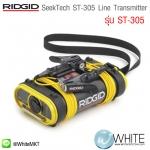 SeekTech ST-305 Line Transmitter ยี่ห้อ RIDGID (USA)