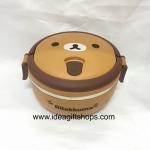 ปิ่นโต 1 ชั้น ลายหมี ริลัคคุมะ Rilakkuma (ซื้อ 3 ชิ้น ราคาส่งชิ้นละ 200 บาท)