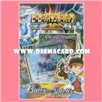 Battle Spirits Hero High Ranker Pack (BSC09) แบทเทิลสปิริตส์ ภาค 4 ชุด 5