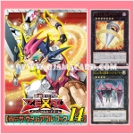 The Valuable Book 14 + VB14-JP001 : Number 16: Shock Master (Ultra Rare) + VB14-JP002 : Number 11: Big Eye (Ultra Rare)