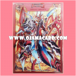 Vanguard G Girs Crisis Sleeve Vol.06 - Overlord The Ace 55ct.