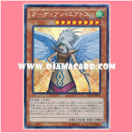 CPL1-JP009 : Guardian Eatos / Guardian Aetos (Collectors Rare)