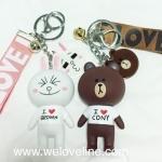 พวงกุญแจตุ๊กตาไลน์ หมีบราวน์คู่กับโคนี่ ขนาด 8 cm (ราคาต่อคู่ค่ะ)