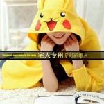 ผ้าคลุม GISMO ลายปิกาจู Pikachu โปเกม่อน เนื้อผ้าขนหนูนุ่มๆ