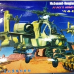 1/48 McDonnell-Douglas AH-64A (MSIP)