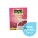 HANSA กระเจี๊ยบ ผง ชงละลาย ซูการ์ฟรี หรรษา (กล่องสีกระเจี๊ยบ มี 8 ซอง)