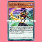 SD31-JP008 : Timegazer Magician (Common)